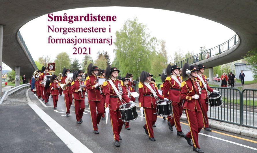 Smågardistene er Norgesmestere i formasjonsmarsj!